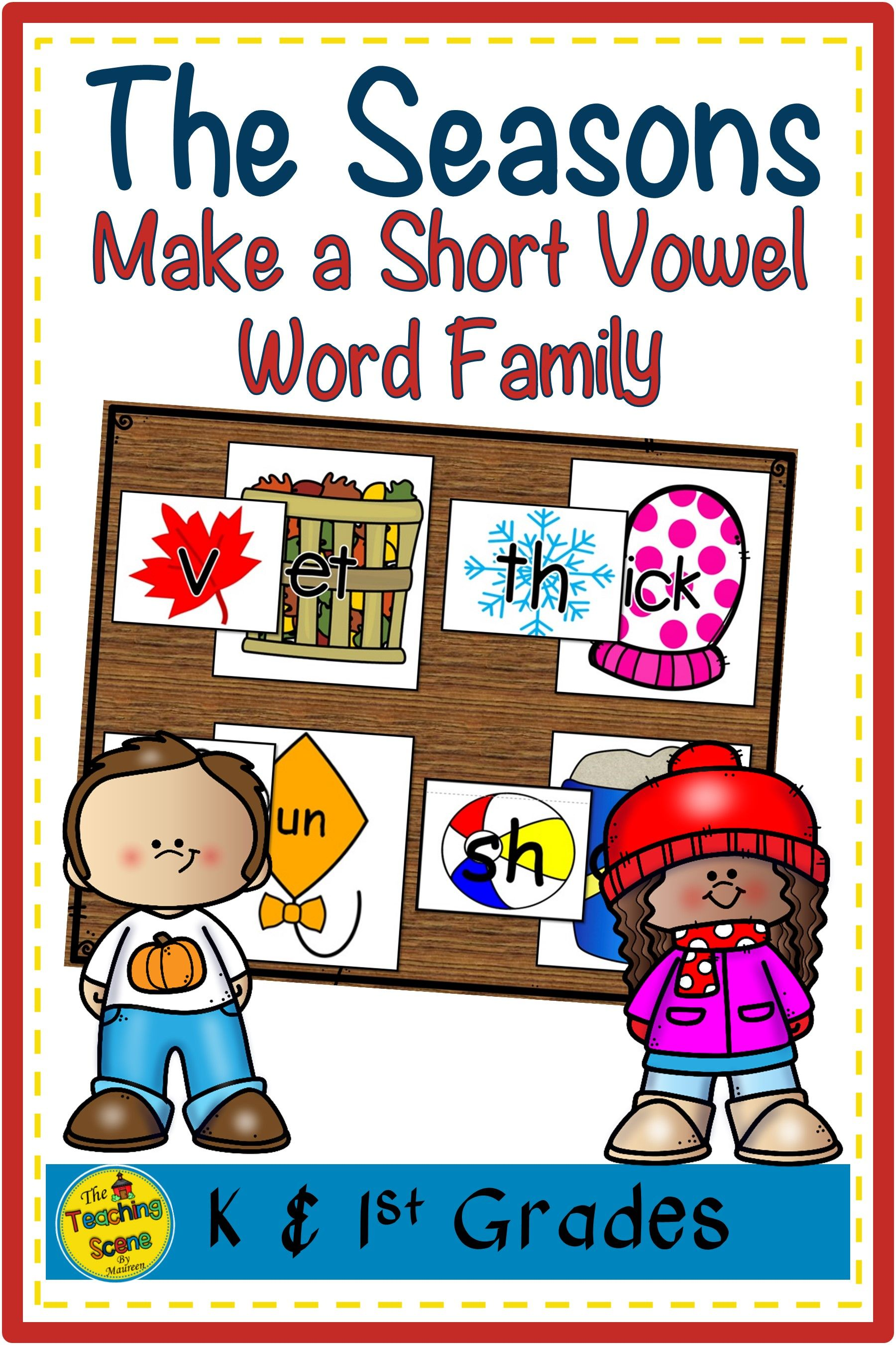 The Seasons Make A Short Vowel Word Family Four Center Games Short Vowel Words Word Families Word Family Centers
