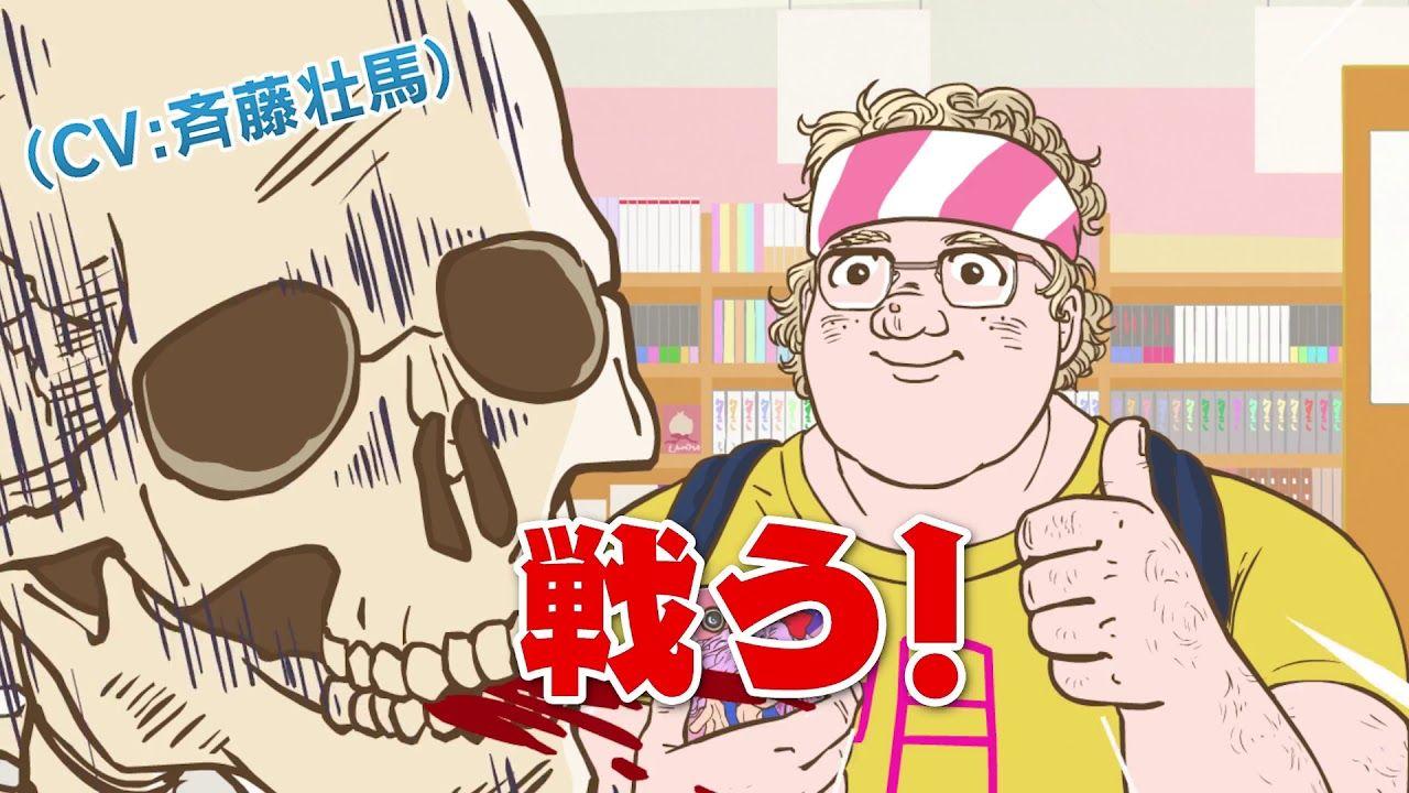Gaikotsu Shotenin Honda San Pv Anime Episodes Anime