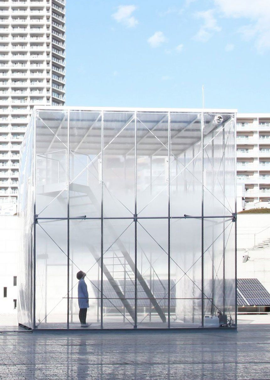 Cloudscapes by tetsuo kondo architects in tokyo japan - Architektur tokyo ...