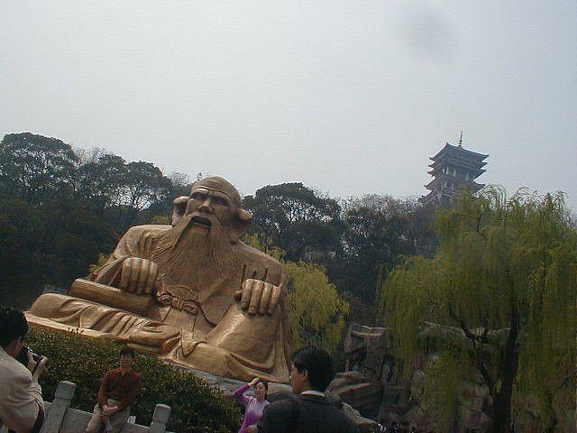 太上老君     Chinese teachers and philosophers have an important place in world history.