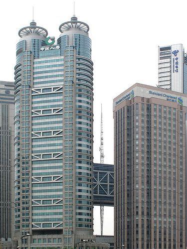 China Insurance Building 中国保险大厦 Shanghai Comprehensive