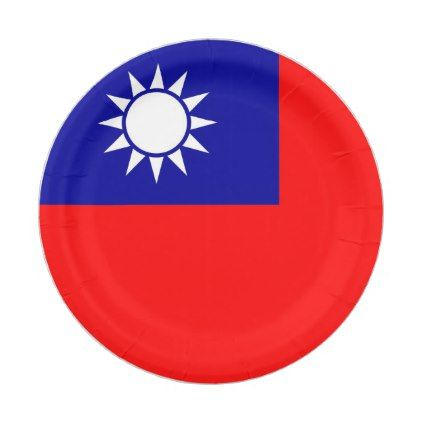 Patriotic Paper Plate With Flag Of Taiwan Zazzle Com Paper Plates Taiwan Flag Taiwan