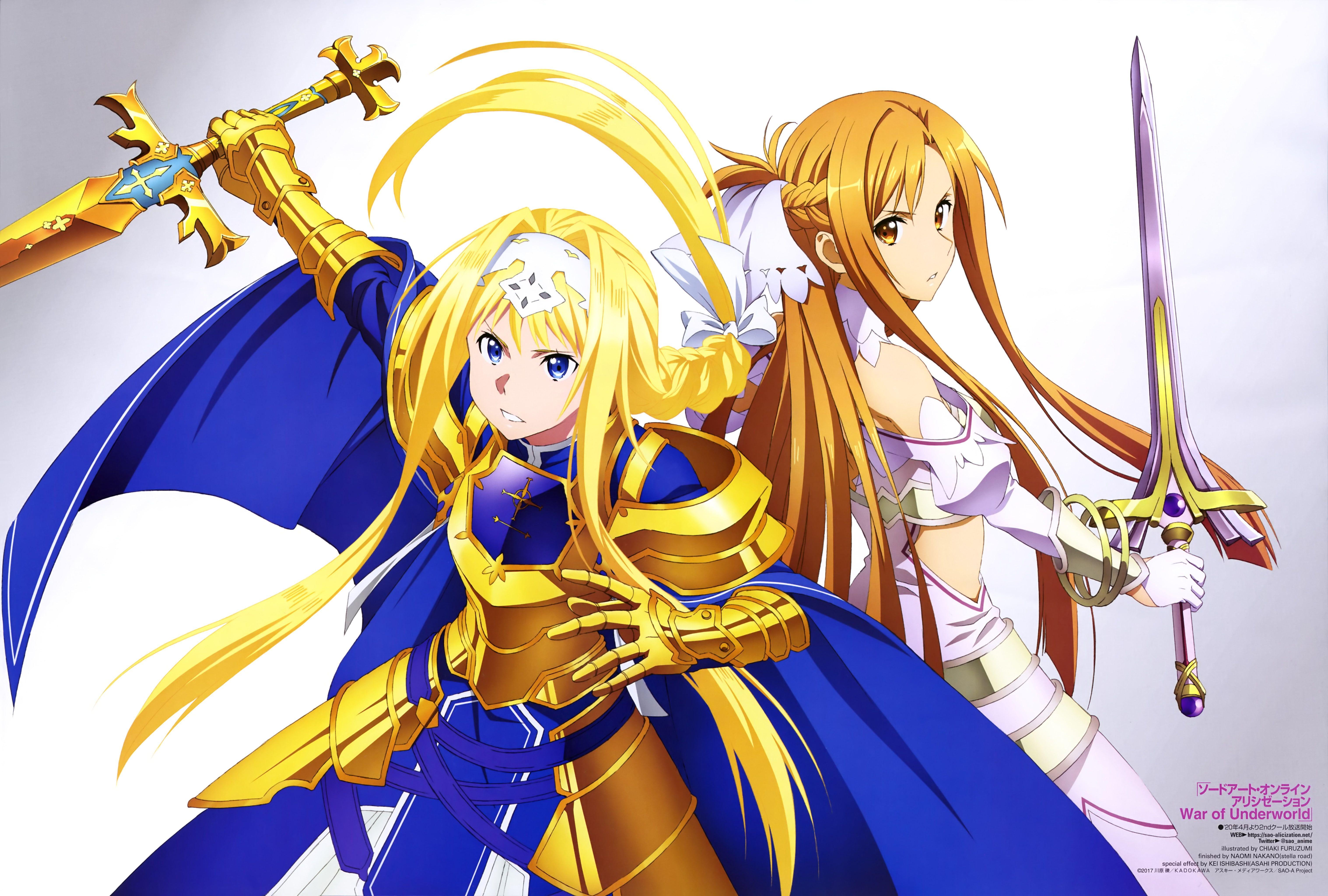 Sword Art Online Sword Art Online Alicization Alice Zuberg Asuna Yuuki 5k Wallpaper Hdwallpape Sword Art Sword Art Online Kirito Sword Art Online Wallpaper