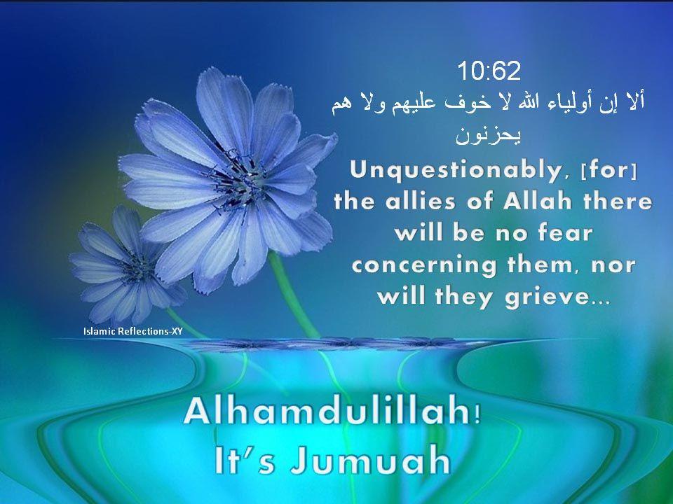 Alhamdulillah its jumuah islamic reflections inspirations alhamdulillah it jumuah thecheapjerseys Images
