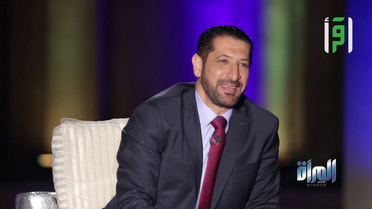 اسم من اسماء الله الحسنى لعلاج الكآبة تعرف عليه الدكتور محمد نوح القضاة Youtube John Character