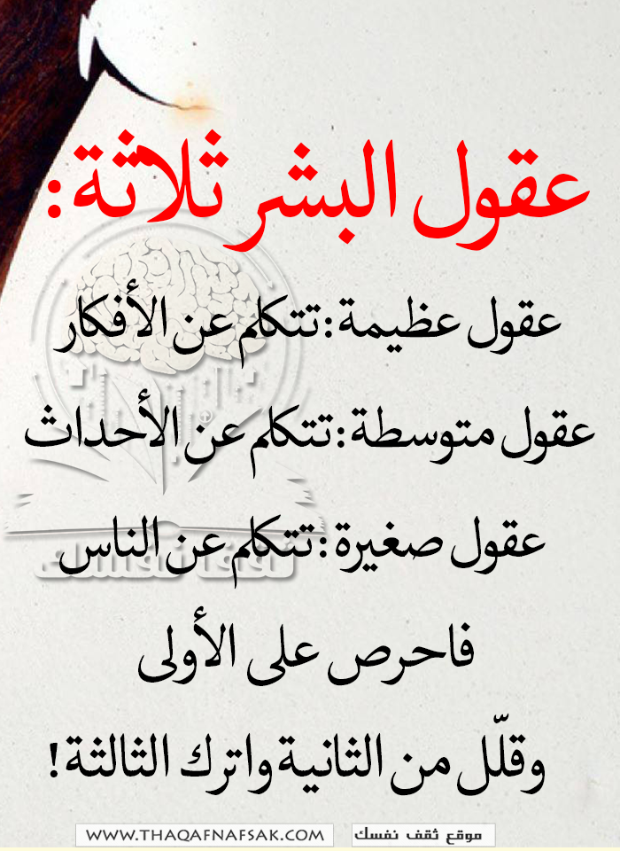 Pin By Ummohamed On اسماء الله الحسنى Book Quotes Good Morning Quotes Wisdom Quotes