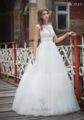 Salon Vivianne Arad Rochii Mireasa Accesorii Nunta Wedding