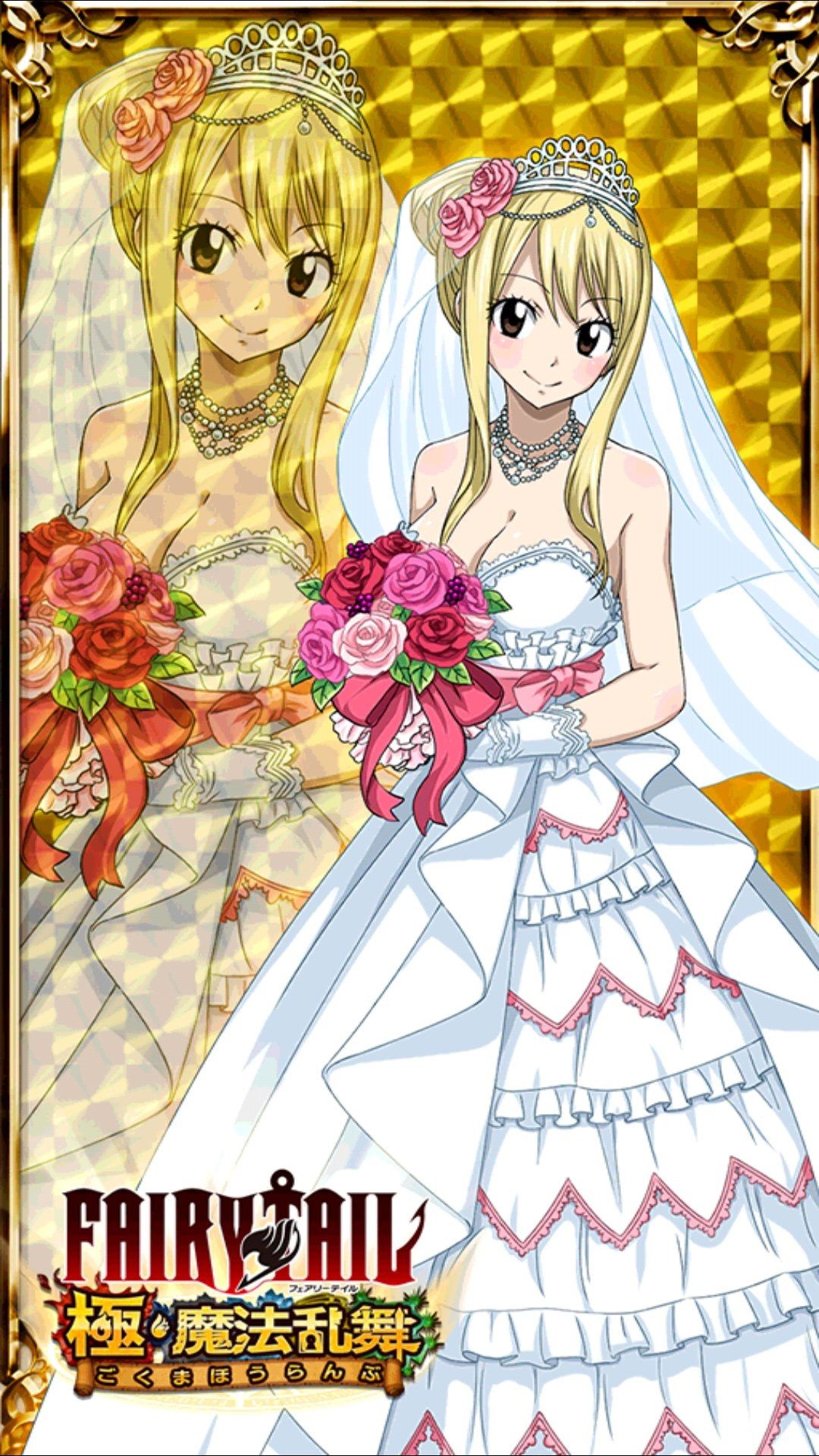 Fairy Tail Ultimate Dance of Magic - Natsu Dragneel and ... |Lucy And Natsu Dance