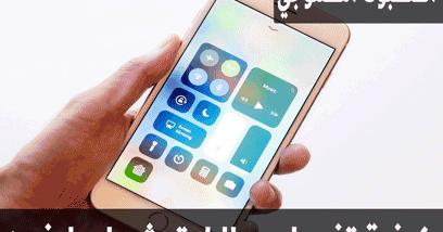 كيفية تغيير اسم البلوتوث على ايفون Galaxy Phone Phone Samsung Galaxy