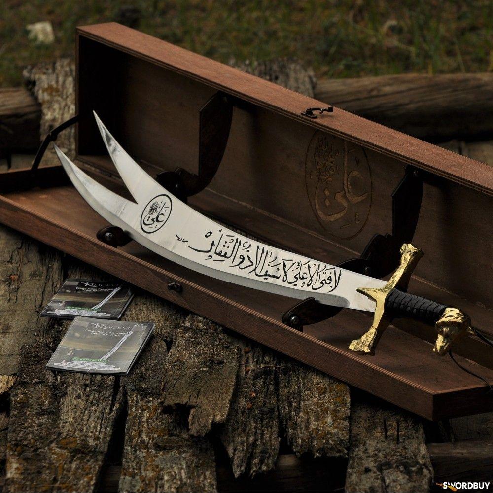Imam Ali S Sword Zulfiqar Sword Islamic Wallpaper Hd Islamic World