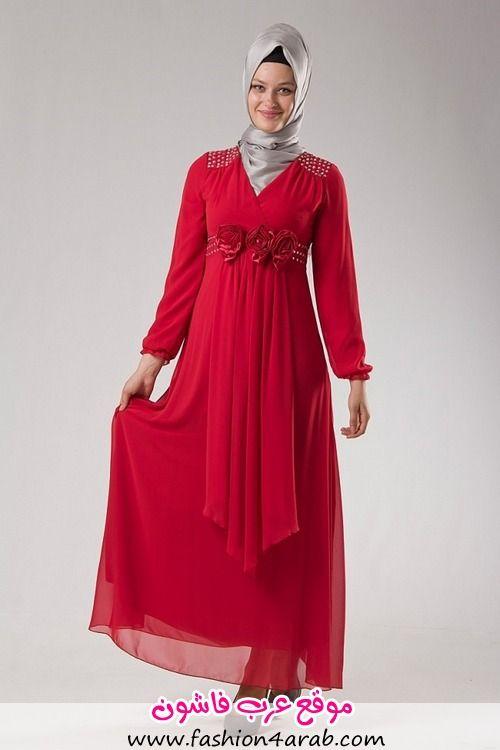 7739fcfa1fd7a ملابس محجبات ملابس محجبات فساتين محجبات حجاب تركي حجاب ازياء محجبات 2013
