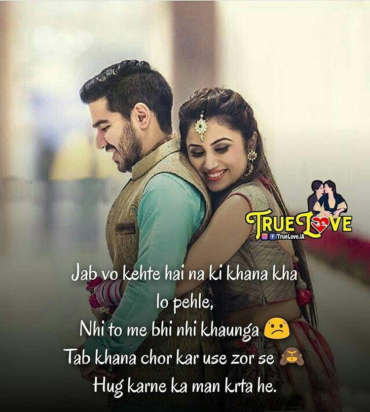 Mere Ko Bhi Par Kesi Hai Ye Duri Kesi Hai Majboori Love Quotes English Love Quotes Cute Love Quotes