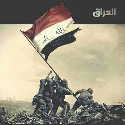 Pin By Teba Ahmed On وطني Baghdad Iraq Baghdad Iraq