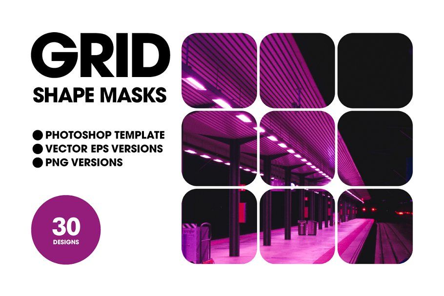 Grid Shape Masks  Bitmap  Vector