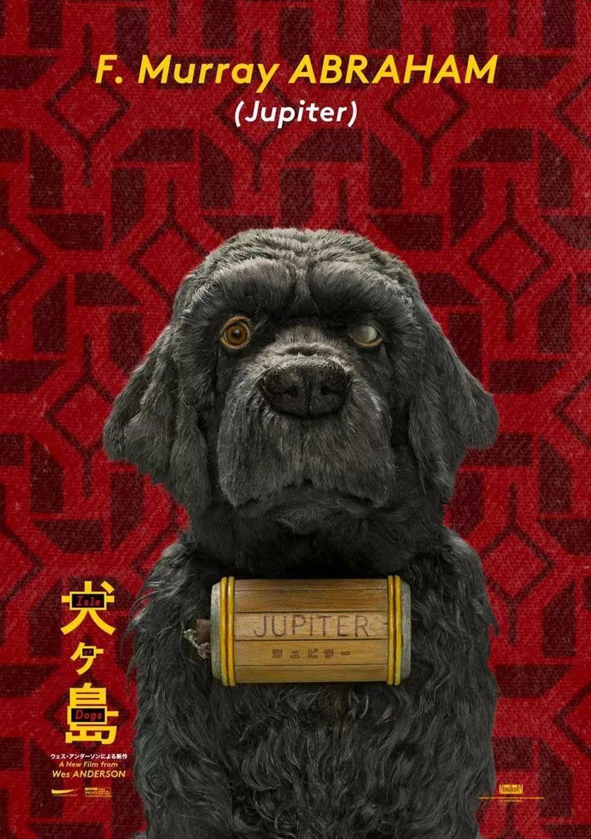 Isle Of Dogs Isle Of Dogs Isle Of Dogs Movie Dog Movies
