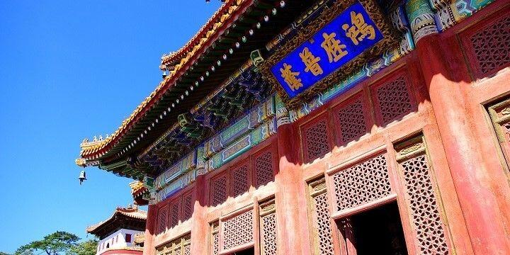 Mountain Resort of Chengde, Hebei, China