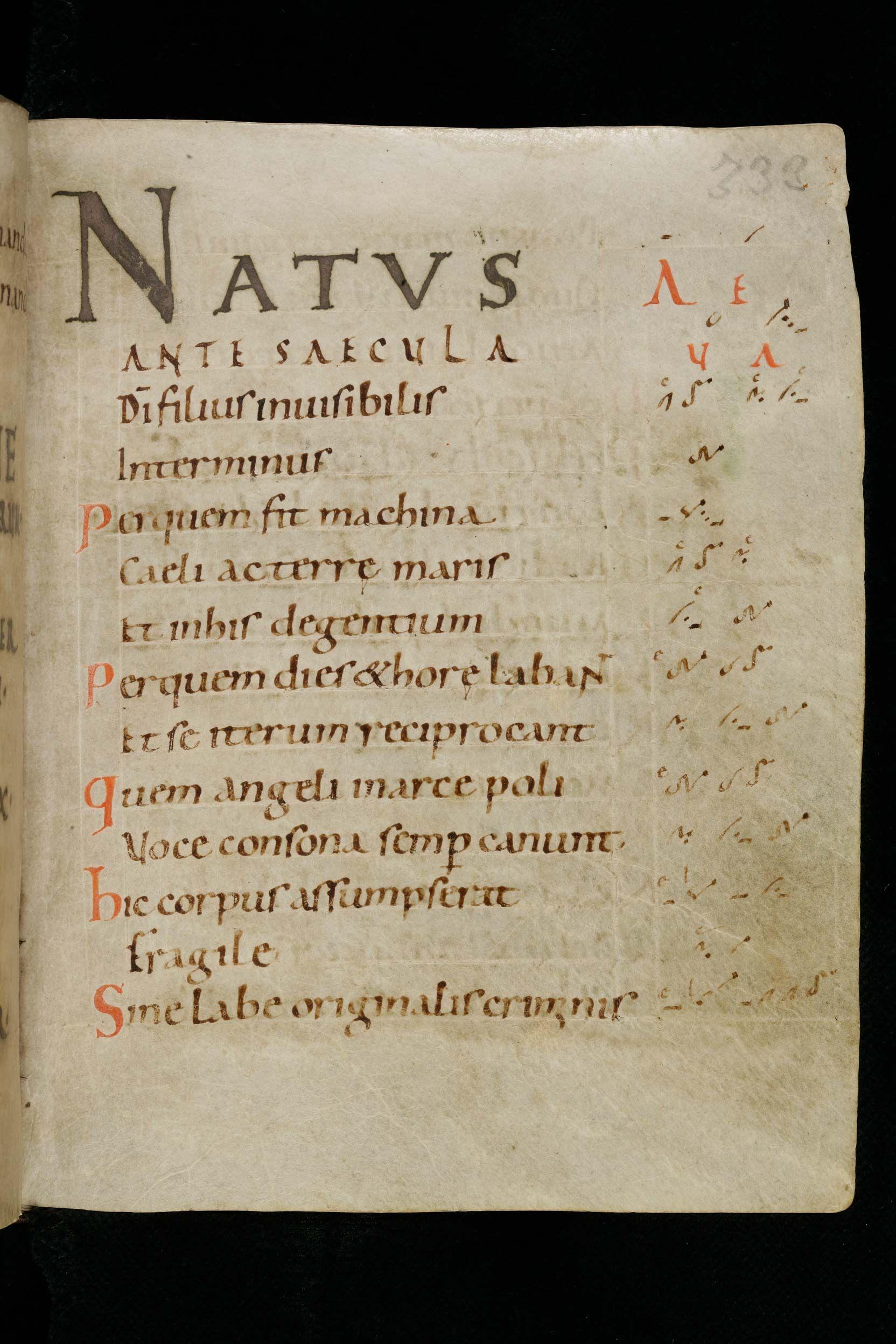 Recognizably modern letters in Carolingian Minuscule