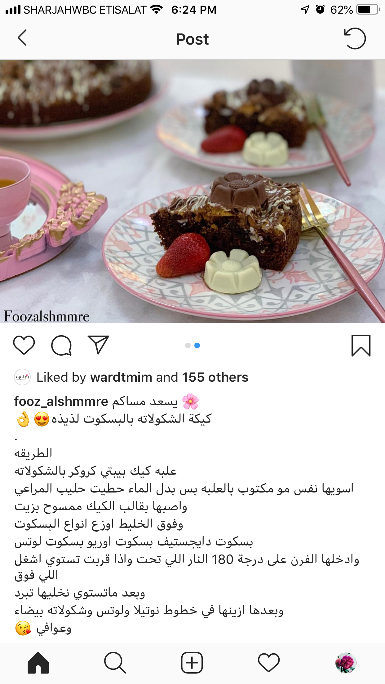 Pin By Maryam Alali On كيك Food Cake Cake Cookies