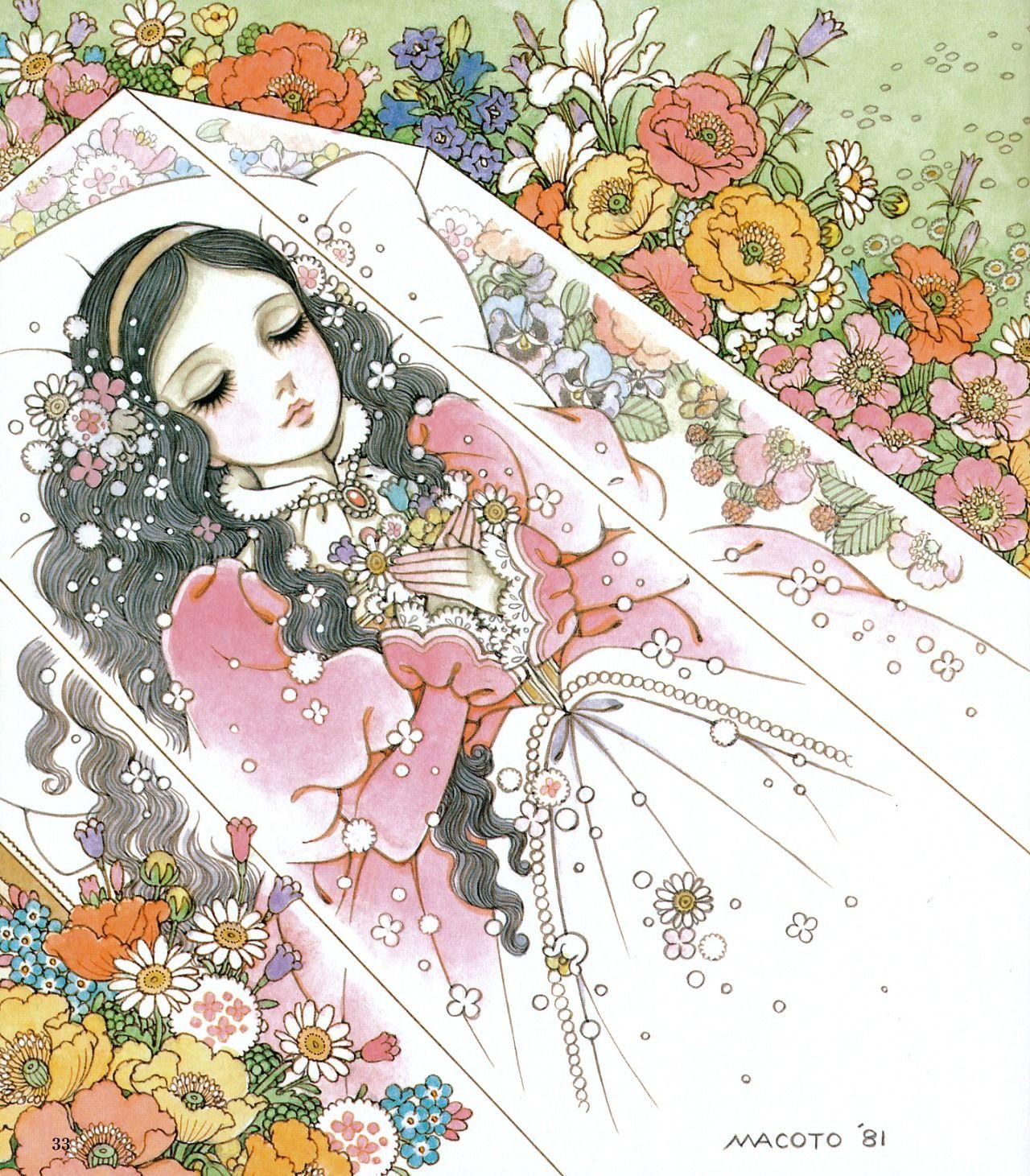 Macoto Takahashi Snow White - #snowwhite