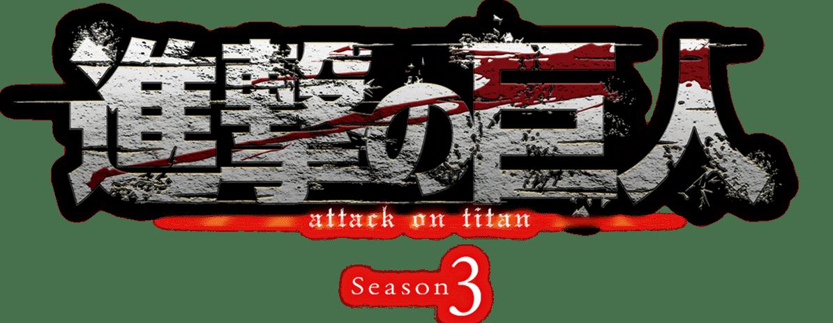 Shingeki No Kyojin Season 3 Logo Png Https Ift Tt 2nwgkfv Tokyo Ghoul Cosplay One Punch Man Anime Tokyo Ghoul Pictures
