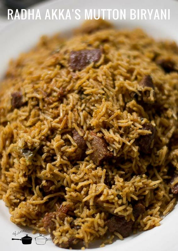 How to make chicken biryani recipe in tamil