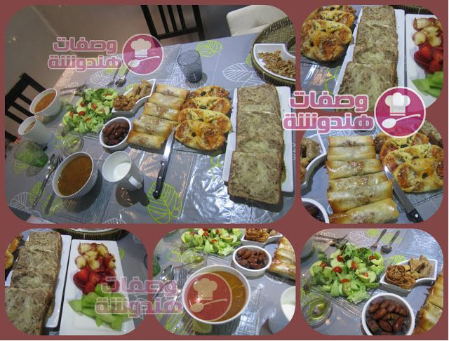Pin On تحضير مائدة فطور رمضان Ma Table De Ftoure De Ramadan