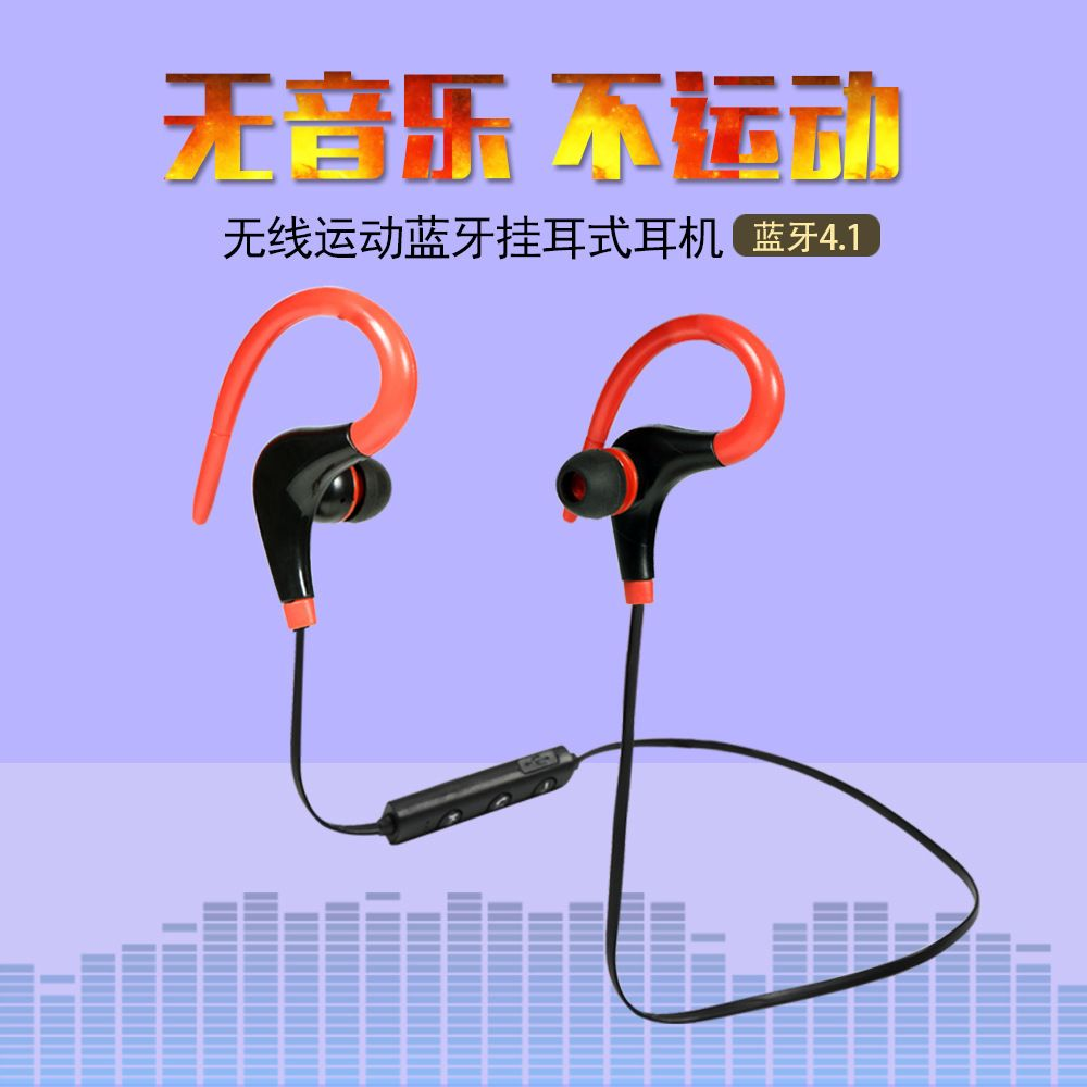 Bluetooth Headsets Wireless Sport Earphone Headphones With Mic For Xiaomi Iphone 8 Huawei 9 Headphone Click Visit To Buy