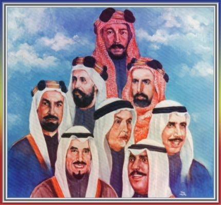 Pin By Khlod Alzaid On Kuwait Historical Figures Insta Pic Photo