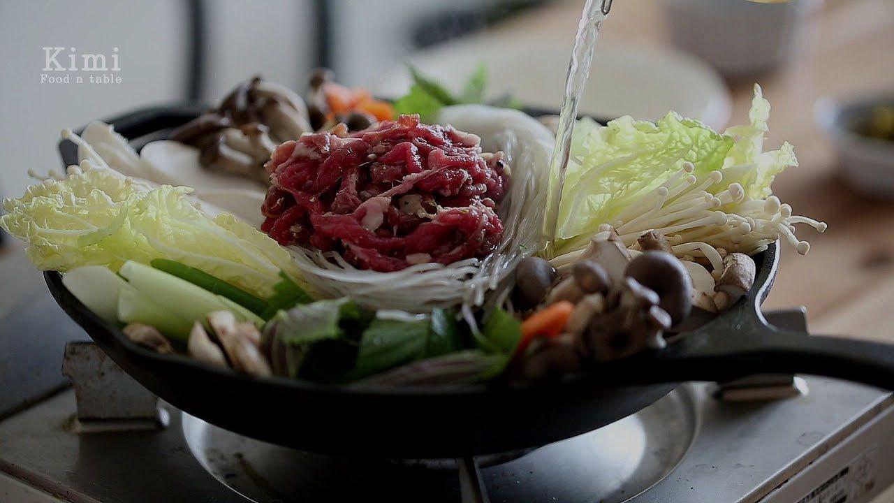 불고기 전골 : Korean Food Bulgogi Jeongol (Beef Hot Pot Recipe ...