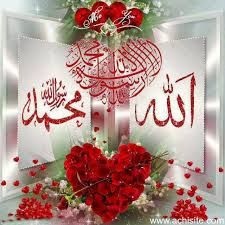 Image Result For I Love Allah Muhammad Wallpaper God Is One