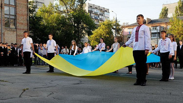 Ukrayna Dili Hakim Statusunu Bərkidir Novator Az Outdoor Furniture Outdoor Decor Outdoor