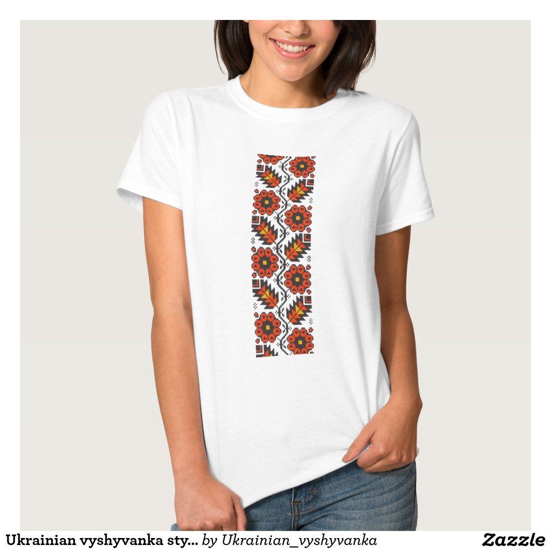 Your Custom Women's Basic T-Shirt #ukrainian #ukrainiangifts #Gifts http://www.zazzle.com/ctek101*