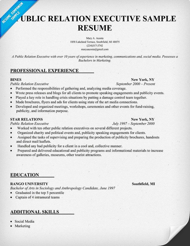 Public Relation #Executive Resume Sample #PR (resumecompanion - resume for public relations