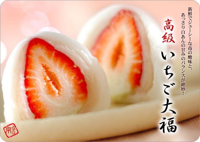 Strawberry DAIFUKU sweets