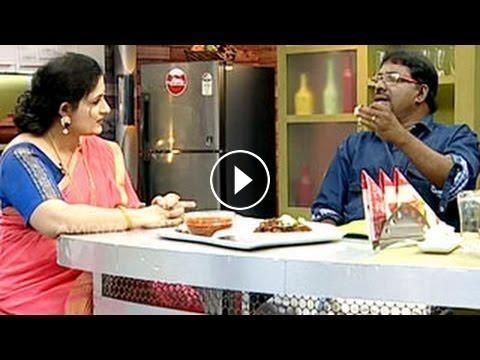 Poet Murukan Kattakada on Annie\'s Kitchen | fish ularthiyathu | Meen ...
