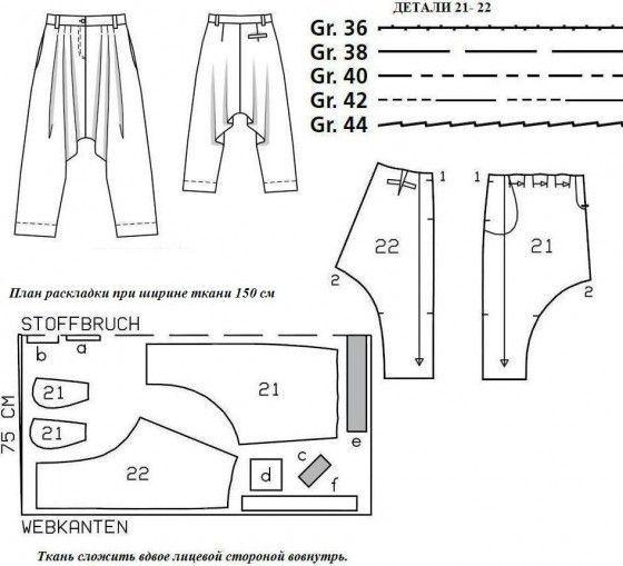 Aladin hose damen schnittmuster kostenlos – Fashion of Fashion Hosen ...