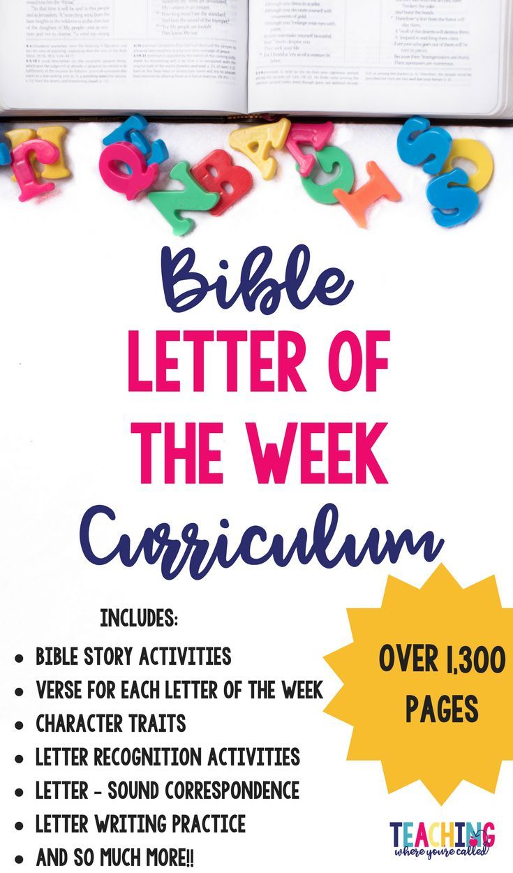 Bible Letter of the Week Activities Letter of the week