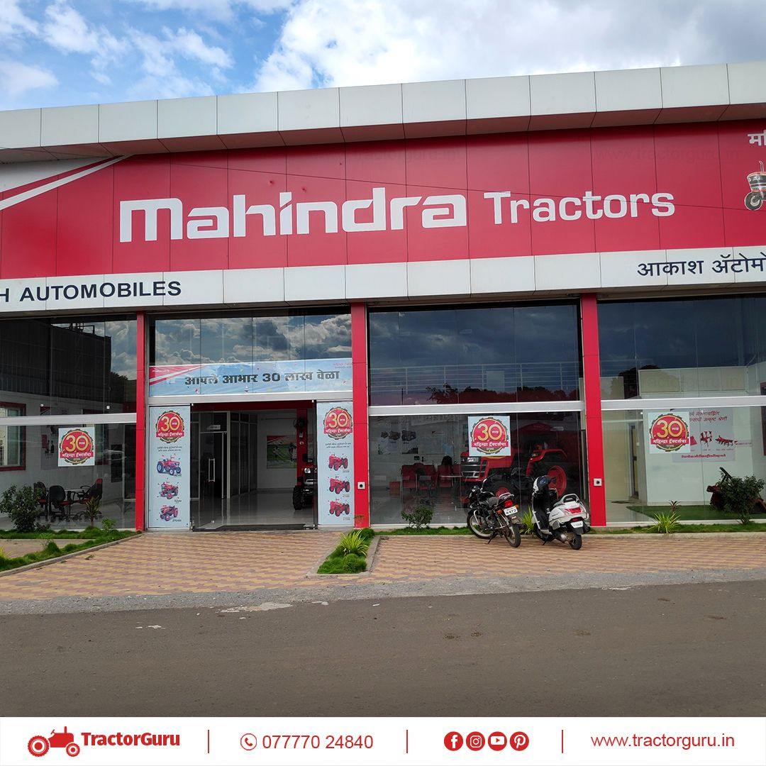 Mahindra Tractor Dealer Mahindra Tractor New Tractor Tractor Price