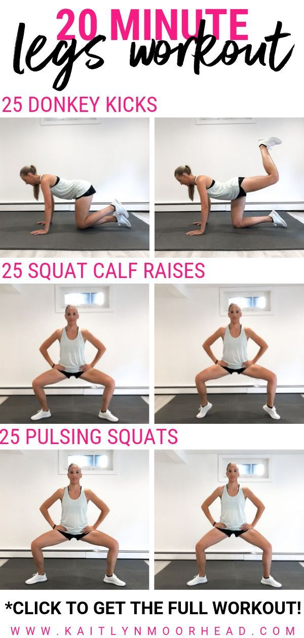 20 MINUTE LEGS WORKOUT [100+50+25]