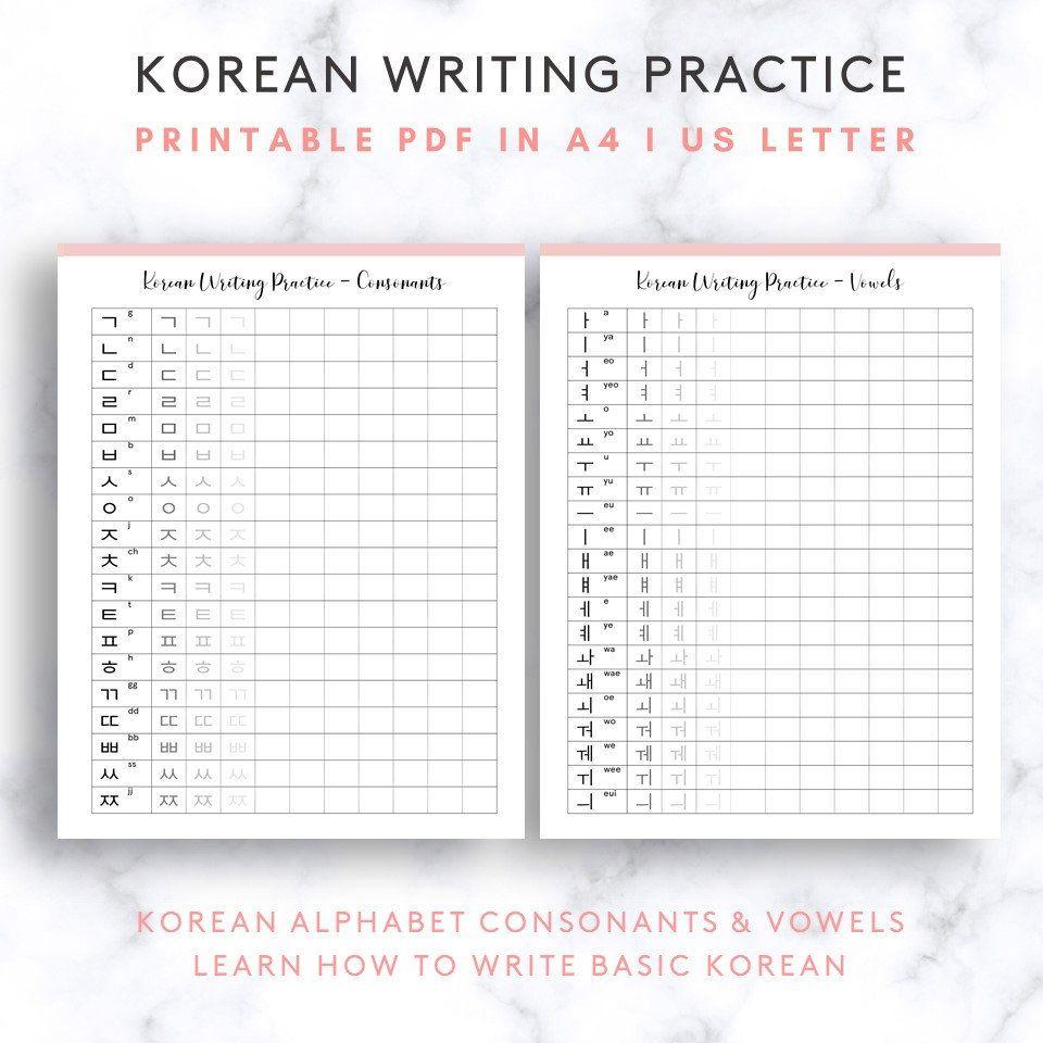 Korean Writing Practice Sheet Korean Alphabet Hangul Consonants Vowels Worksheet For Korean Language Learners Korean Study Planner In 2021 Writing Practice Sheets Korean Writing Writing Practice Hangul writing practice sheets