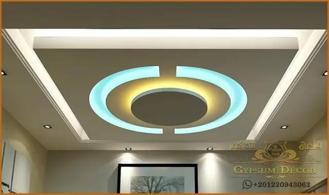 سقف معلق 2021 Modern Decor Modern Design Design