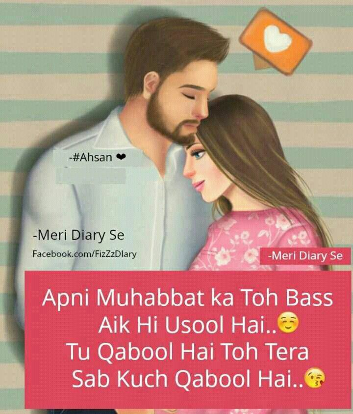 Awwwnw sweet mohabbat | Lovely.. | Pinterest | Hindi quotes, Urdu ...