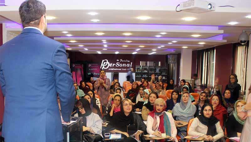 Nuestras formaciones en Irán en beautymarket.es  ¡Gracias!