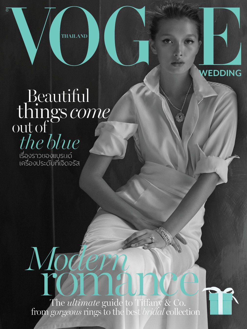 3d4eb299 Vogue thailand may issue | VogueThailand style by SANSHAI in 2019 ...