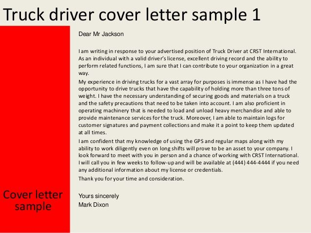 truck driver cover letter free application templates amp premium - create cover letter free