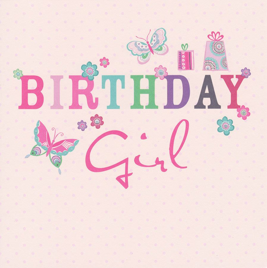 Quotes About A Birthday Girl: * I'm The Birthday Girl *