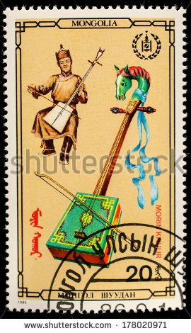 MONGOLIA STAMP CIRCA 1986: A stamp printed in MONGOLIA shows Morin khuur, from series Folk musical instruments