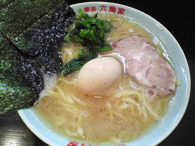 六角家 ラーメン 横浜市 美味しいラーメン グルメ ラーメン