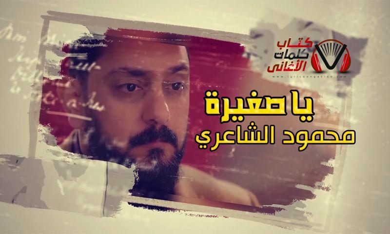 مريم فخر الدين Mariam Fakhr Eddine Egyptian Beauty Egyptian Movies Egyptian Actress