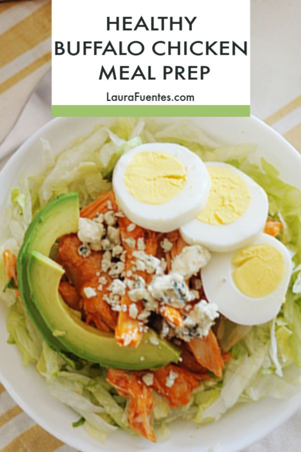 Smoky chicken, crisp lettuce, and homemade Ranch make this Buffalo Chicken Salad is the perfect combo for a healthy meal prep lunch!